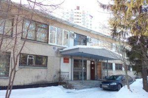 Чкаловский районный суд Екатеринбурга