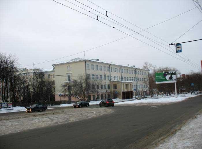 Екатеринбургский гарнизонный военный суд