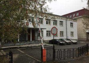 Ленинский районный суд Екатеринбурга