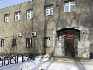 Октябрьский районный суд Екатеринбурга