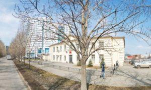 Железнодорожный районный суд Екатеринбурга